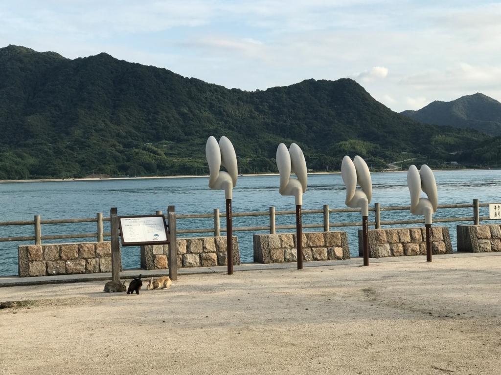 広島県 うさぎ島(大久野島)ウサギの耳