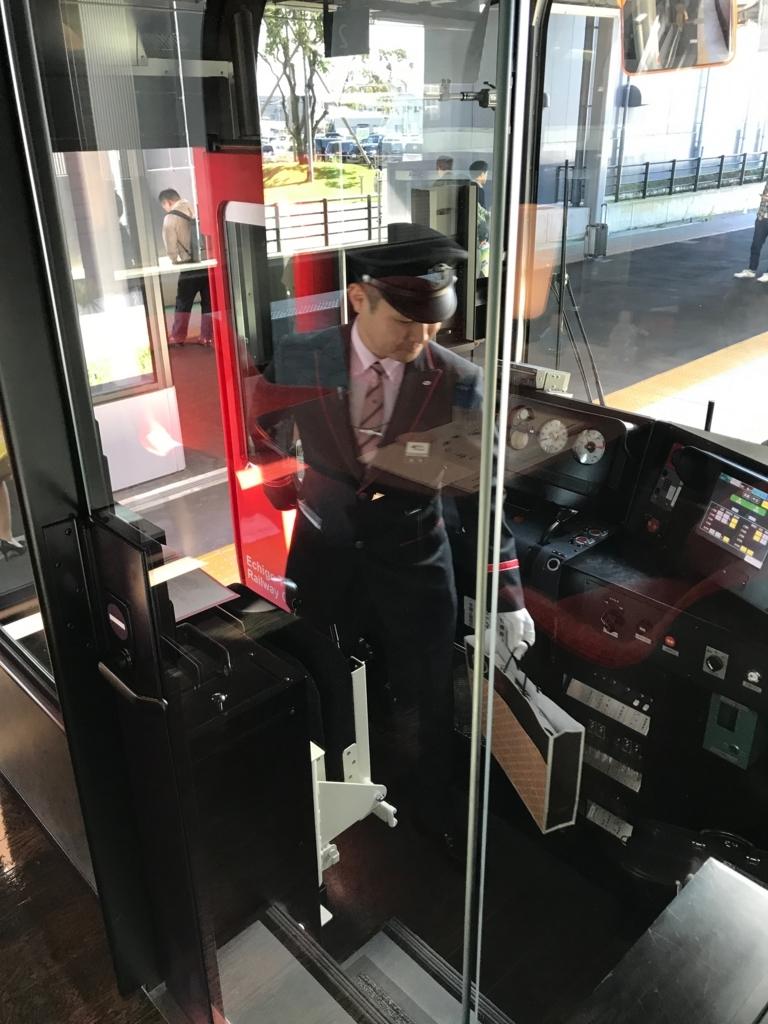 えちごトキめき鉄道「雪月花」専属車掌さん 2号車運転席に乗車