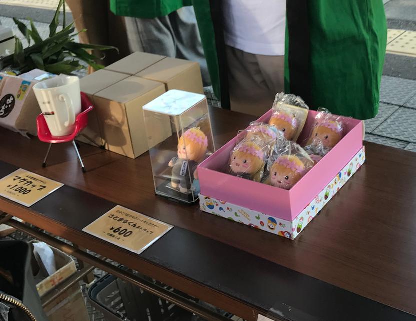 えちごトキめき鉄道「雪月花」二本木駅  ホームに臨時ショップ 「さとまる」販売