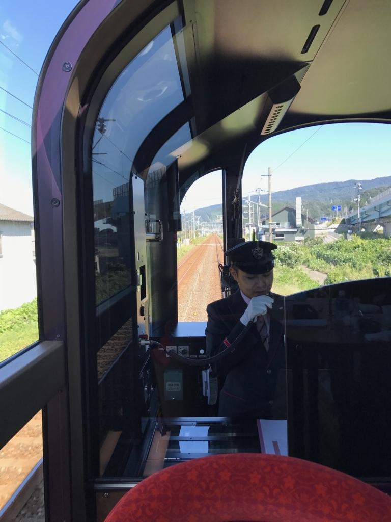 えちごトキめき鉄道 展望列車「雪月花」糸魚川駅到着前 車窓専属車掌さん