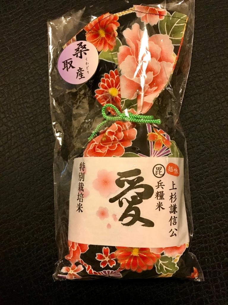えちごトキめき鉄道会社 展望観光列車「雪月花」お土産 お米