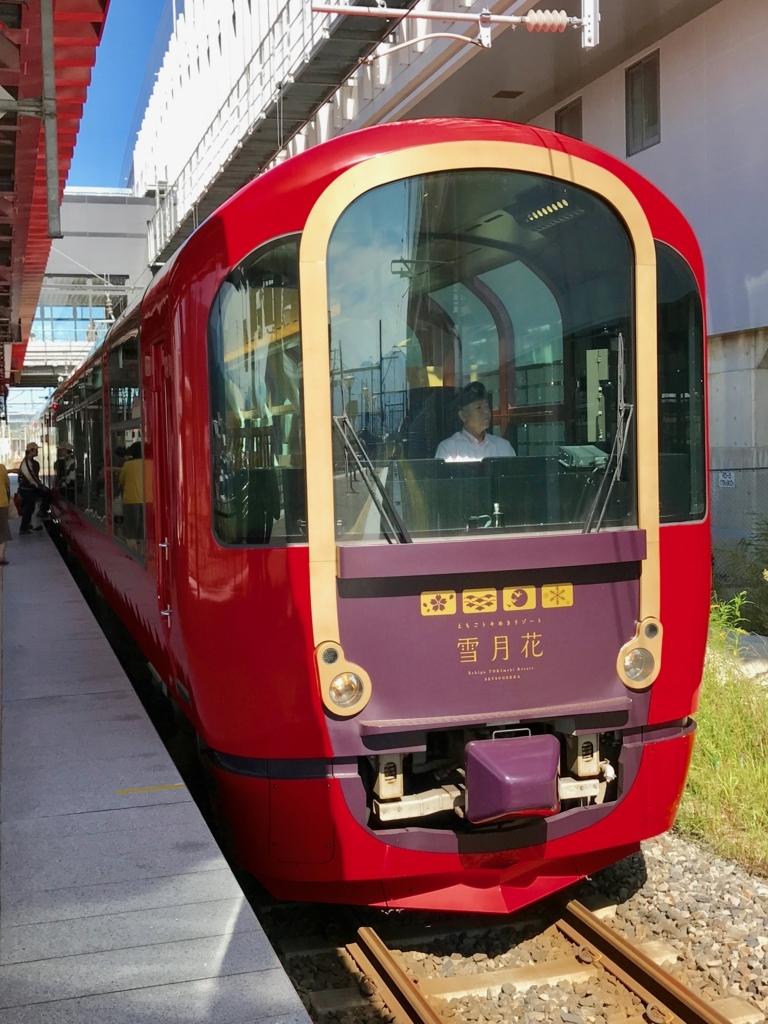 えちごトキめき鉄道会社 展望観光列車「雪月花」