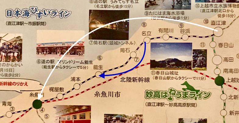えちごトキめき鉄道 展望列車「雪月花」沿線マップ 「日本海ひすいライン」部分拡大