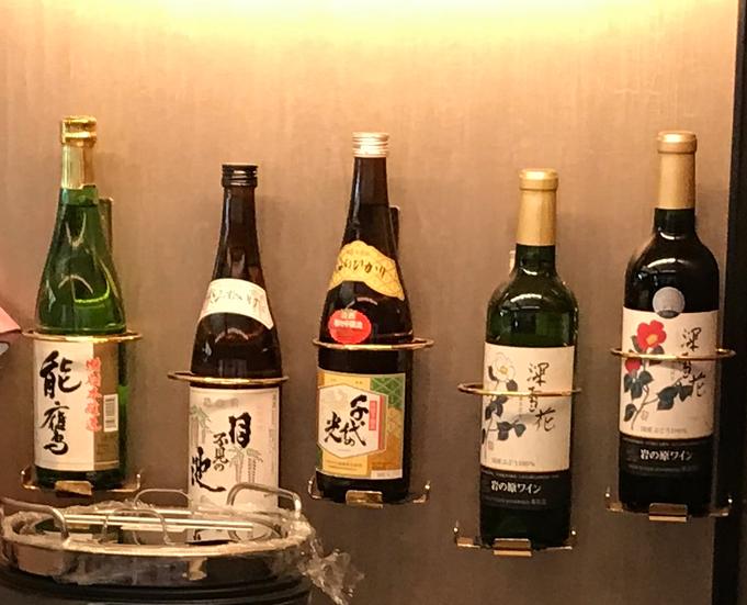 えちごトキめき鉄道会社 展望観光列車「雪月花」アルコール類