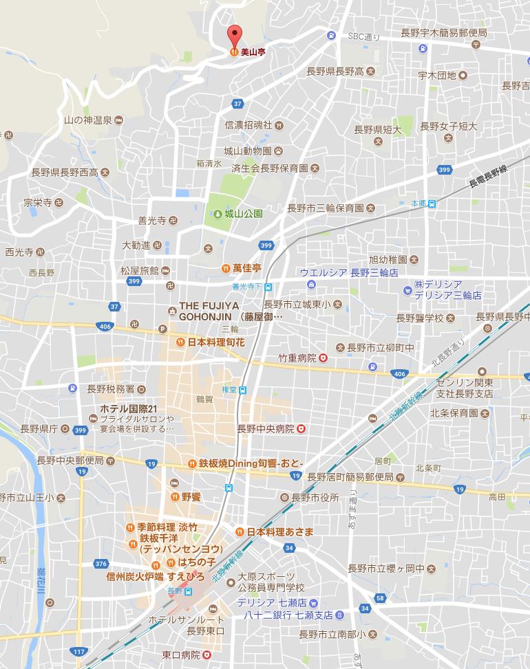 長野市料亭「雲上閣美山亭」アクセス