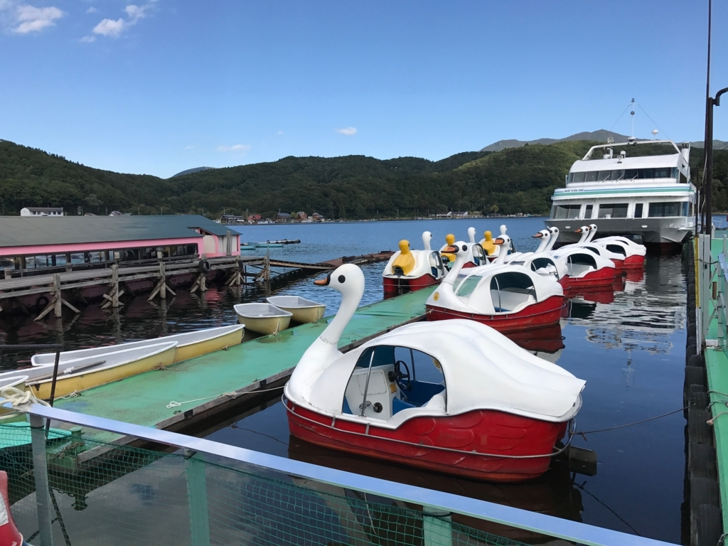 2017年9月 野尻湖 遊覧船乗り場