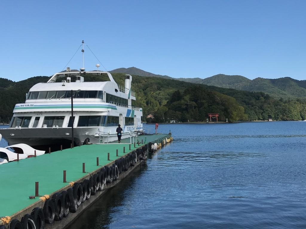 2017年9月 野尻湖 遊覧船「雅」乗船