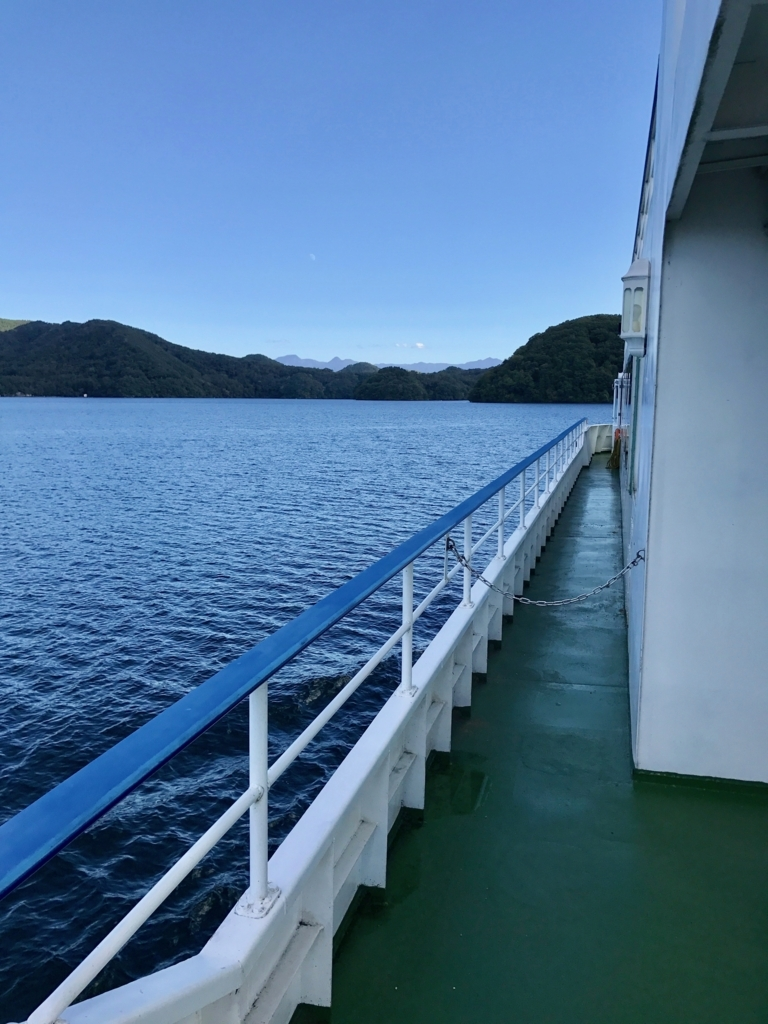 2017年9月 野尻湖 遊覧船「雅」2階 デッキ 前方へは立ち入り不可