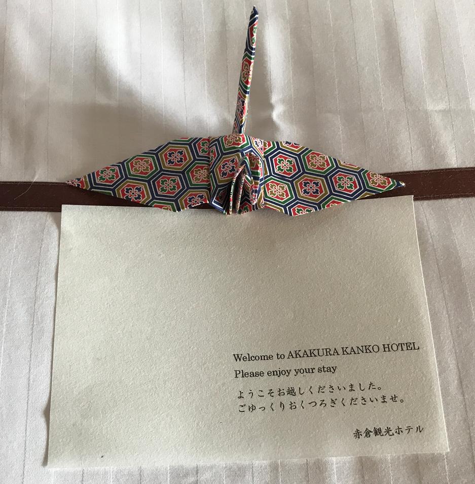 妙高高原 赤倉温泉 「赤倉観光ホテル」本館洋室 折り鶴で歓迎メッセージ