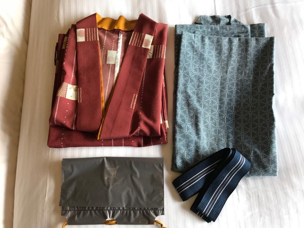 妙高高原 赤倉温泉 「赤倉観光ホテル」二部式着物 と 浴衣