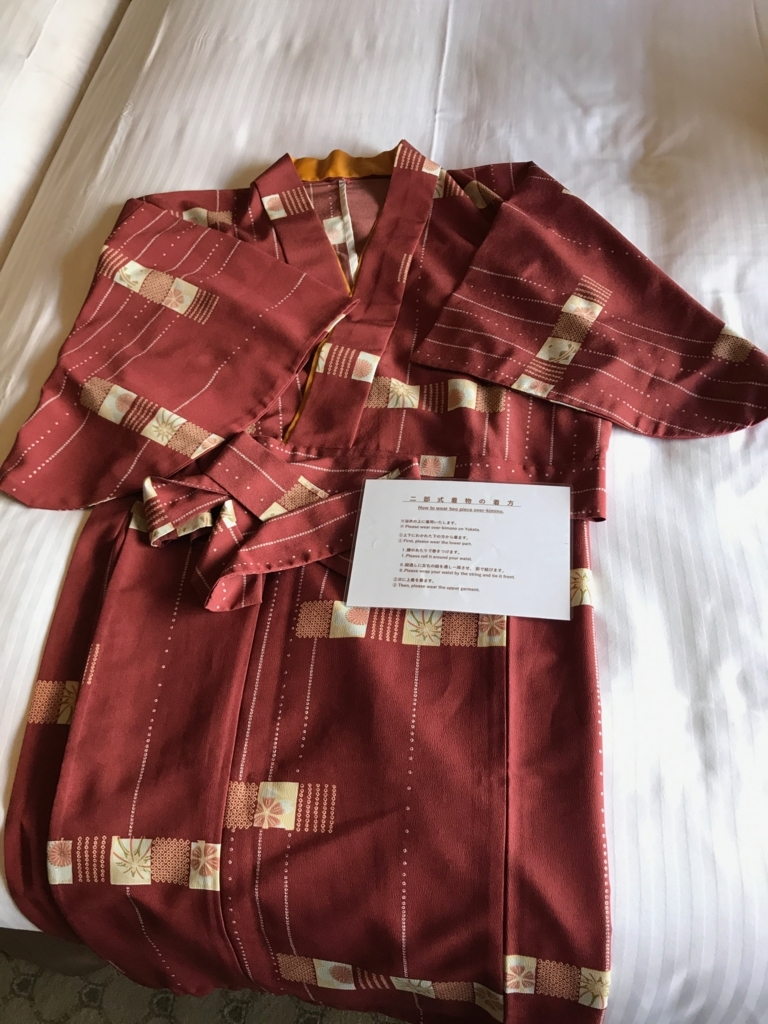 妙高高原 赤倉温泉 「赤倉観光ホテル」二部式着物