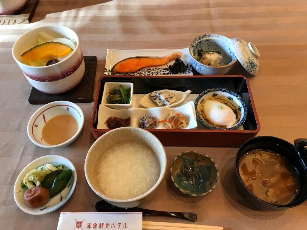 妙高高原 赤倉温泉 「赤倉観光ホテル」荀菜ダイニング「白樺」朝食