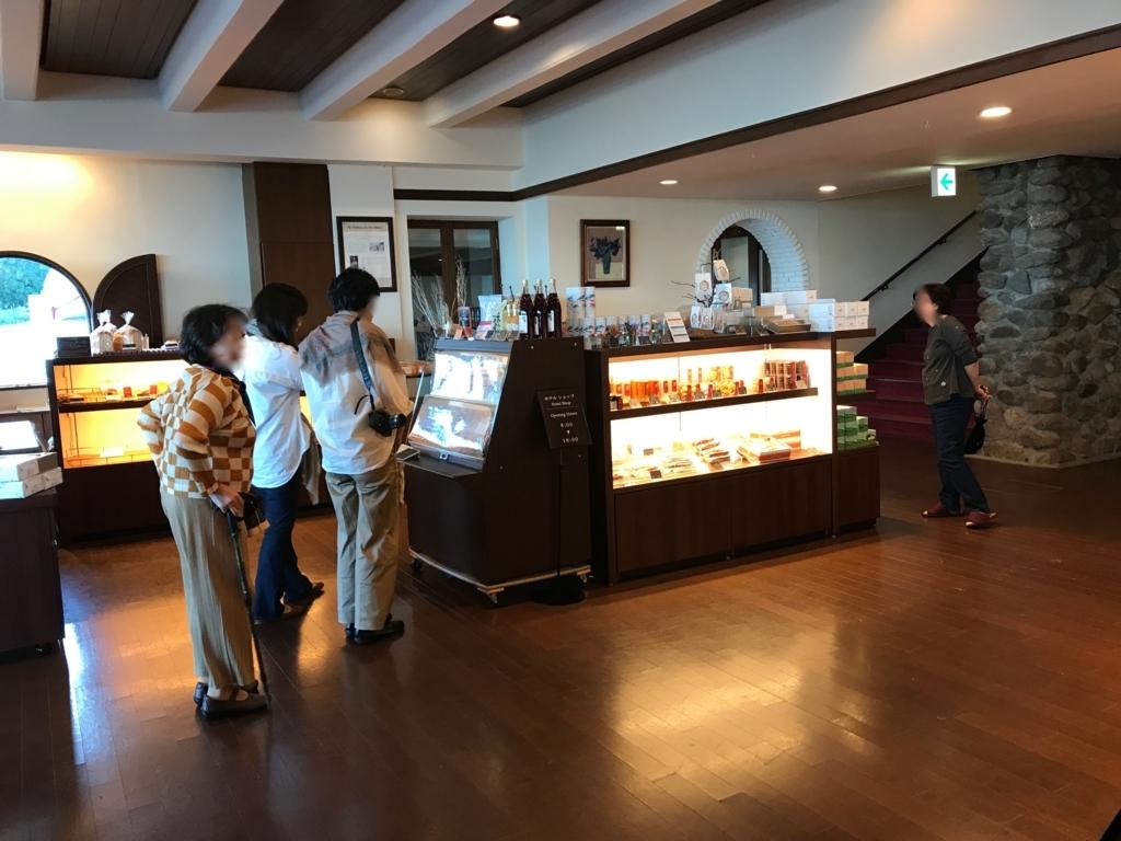妙高高原 赤倉温泉 「赤倉観光ホテル」ホテルショップ