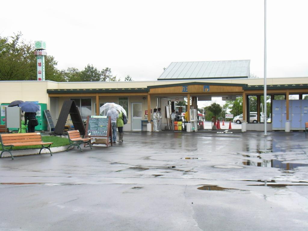 2010年5月 北海道 旭山動物園 入場券入場券売り場