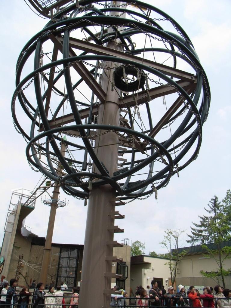 2010年5月 北海道 旭山動物園 オラウータン舎 高さ17mの塔