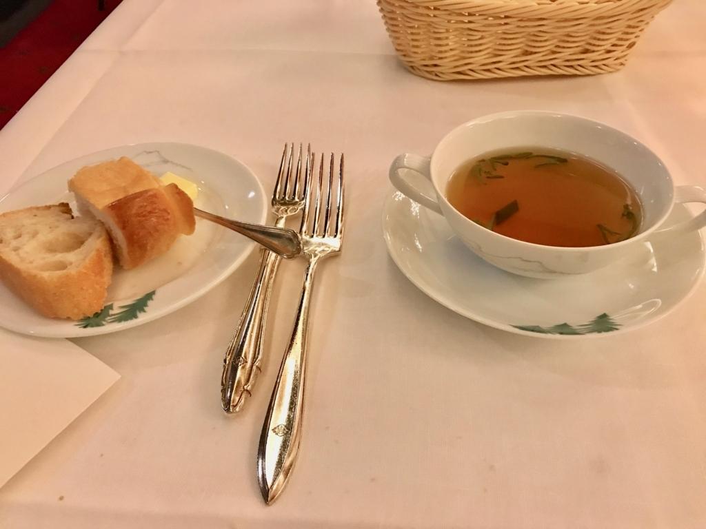 妙高高原 赤倉温泉 「赤倉観光ホテル」「ソルビエ」 夕食 伝統のビーフコンソメスープ