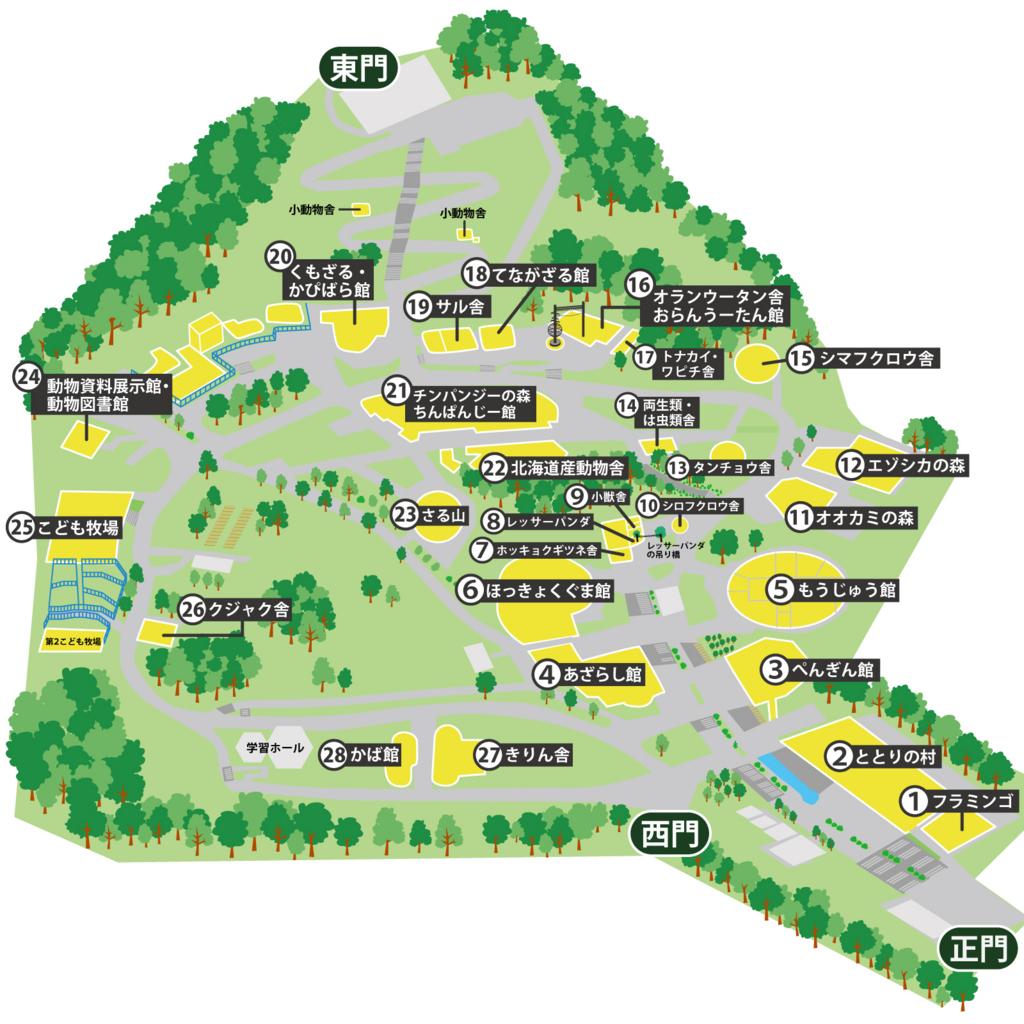 北海道 旭山動物園 園内マップ by www.city.asahikawa.hokkaido.jp