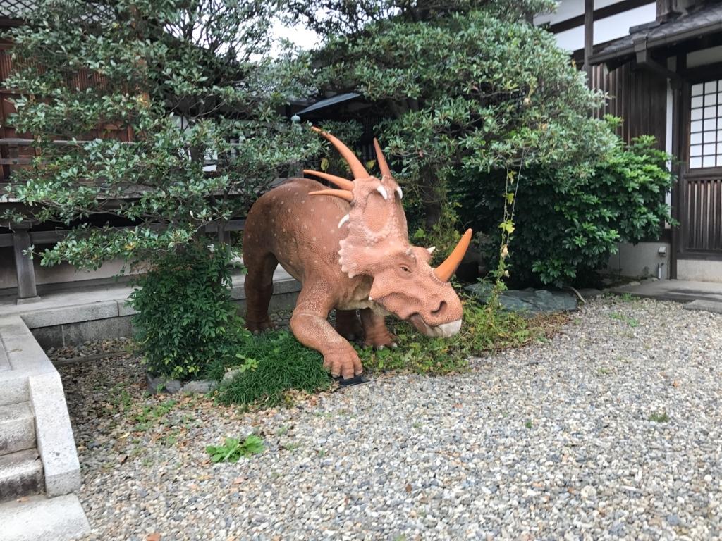 葛飾区 證願寺 恐竜