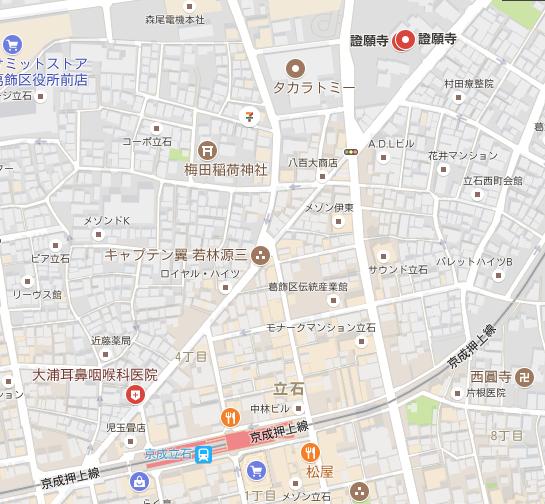 葛飾区 證願寺 google マップ