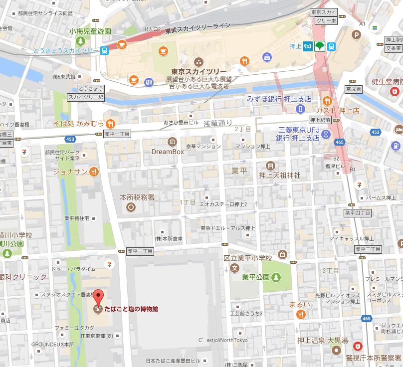 墨田区「たばこと塩の博物館」 googleマップ