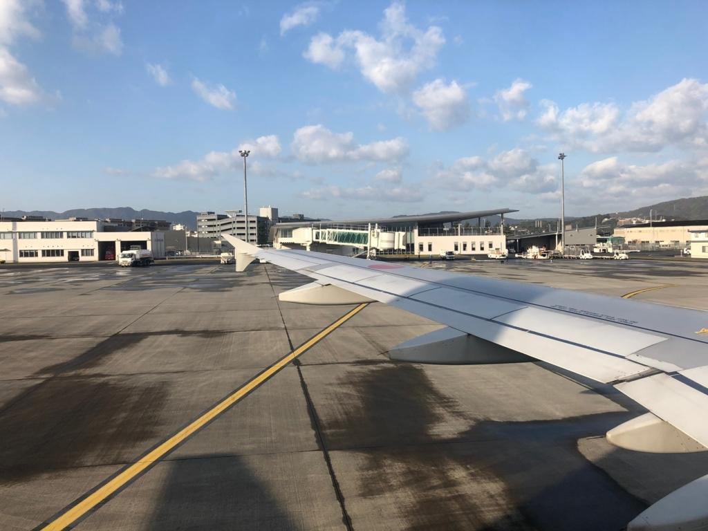 2017年11月 ANA631便 岩国空港到着