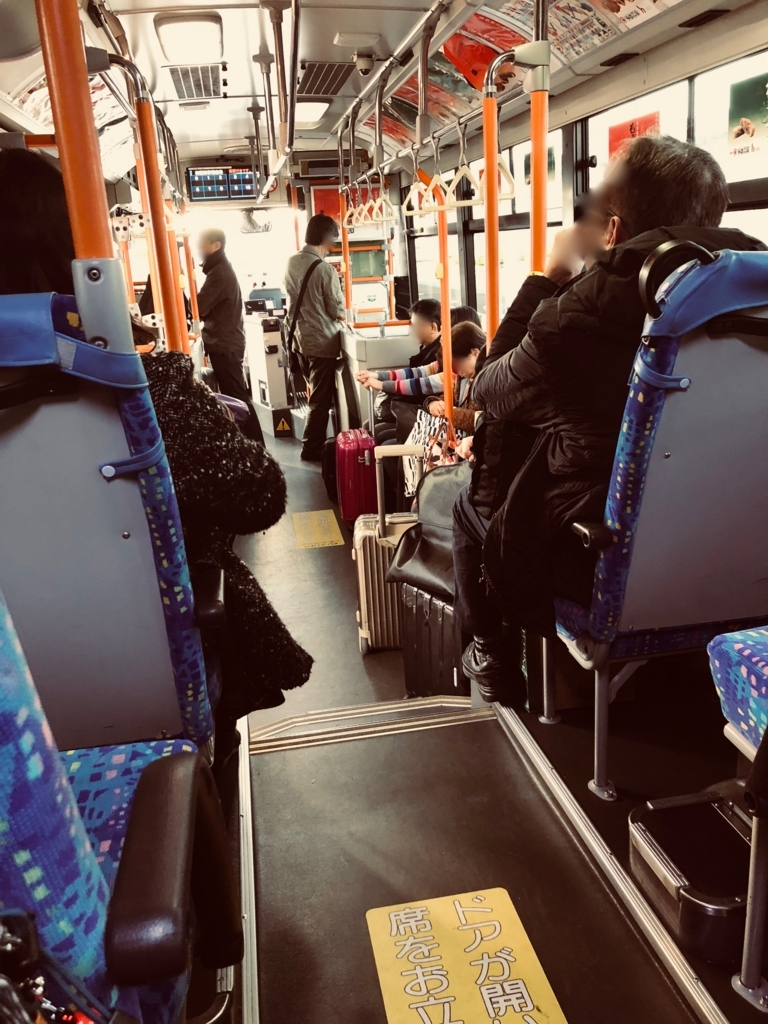 2017年11月休日 岩国空港外 岩国行きバス内