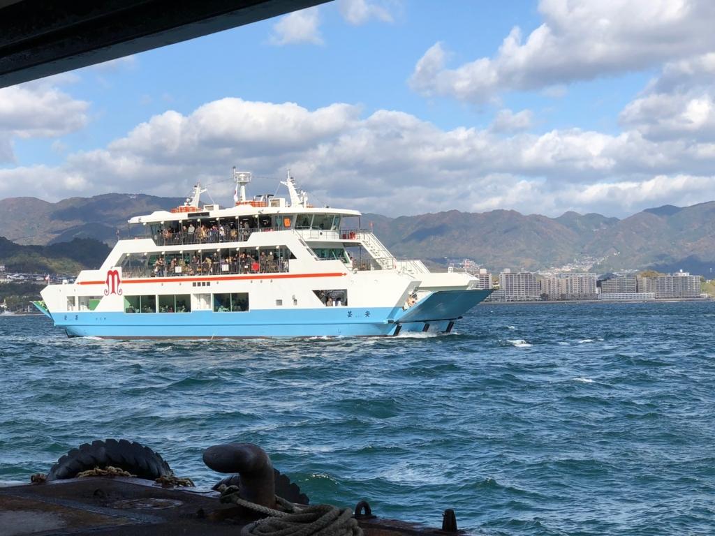 宮島松大汽船フェリー到着も 宮島桟橋に到着
