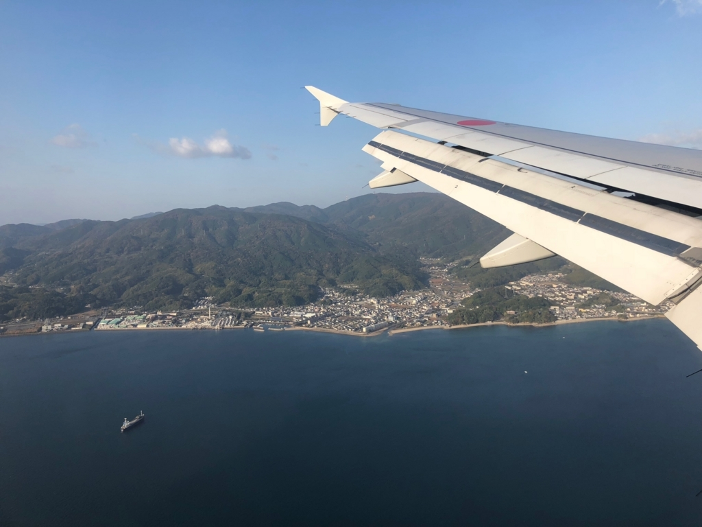2017年11月 ANA631便 岩国空港着陸