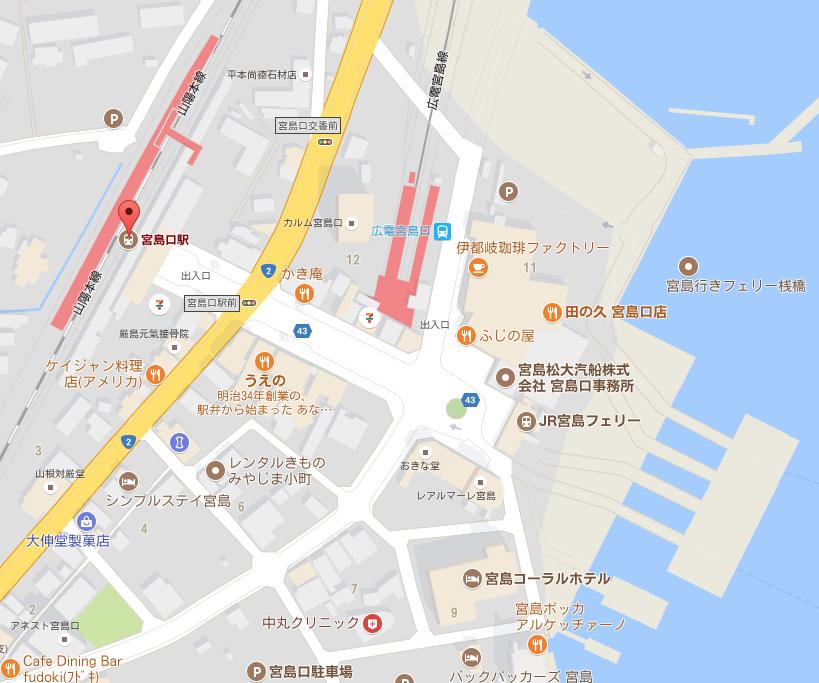 JR西日本 宮島口駅とフェリー乗り場 マップ