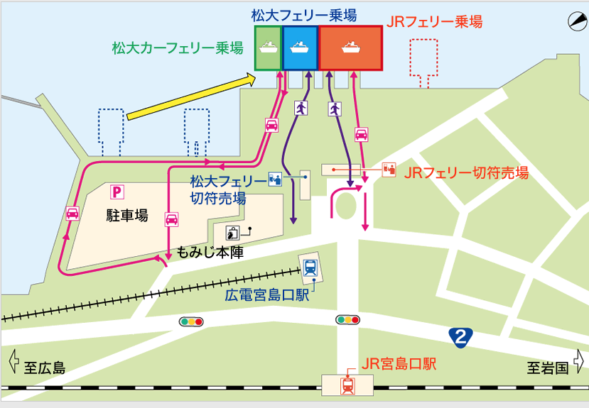 宮島松大汽船のフェリー乗り場 案内 by miyajima-matsudai.co.jp