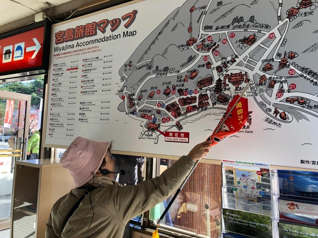 広島県 宮島 フェリー乗り場マップ 「清盛コース」周遊場所説明