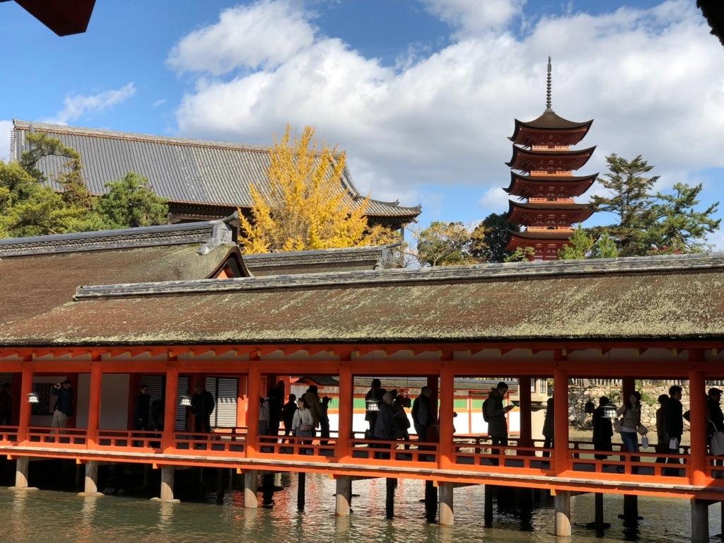 広島県 宮島 厳島神社 からの 五重の塔