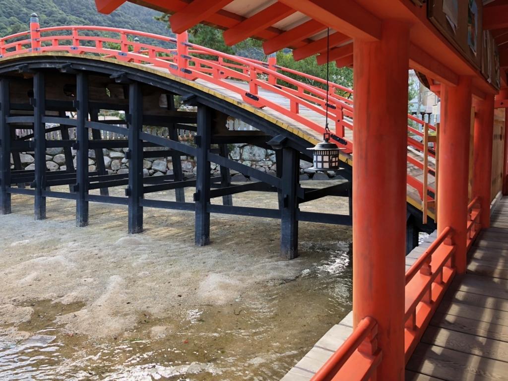 広島県 宮島 厳島神社 「反橋(そりばし)」