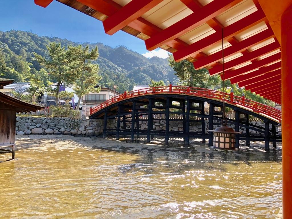 広島県 宮島 厳島神社 満潮 反橋
