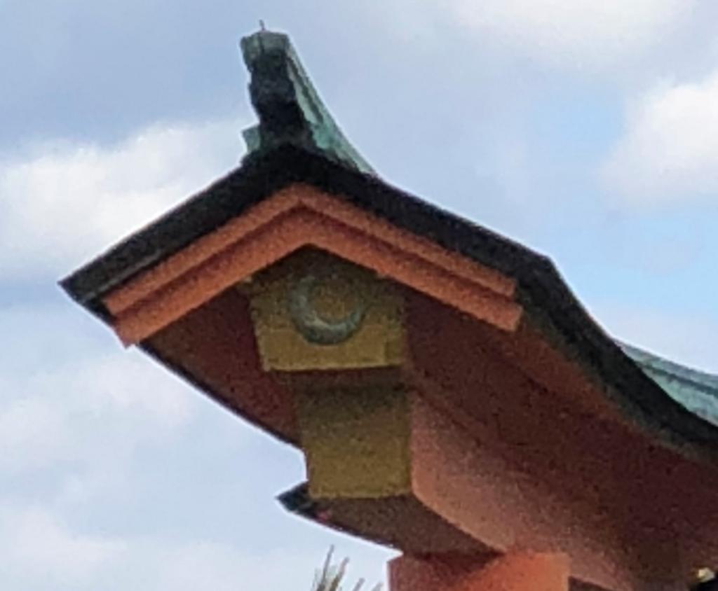 広島県 宮島 厳島神社 西側からの 大鳥居 お月様の紋章