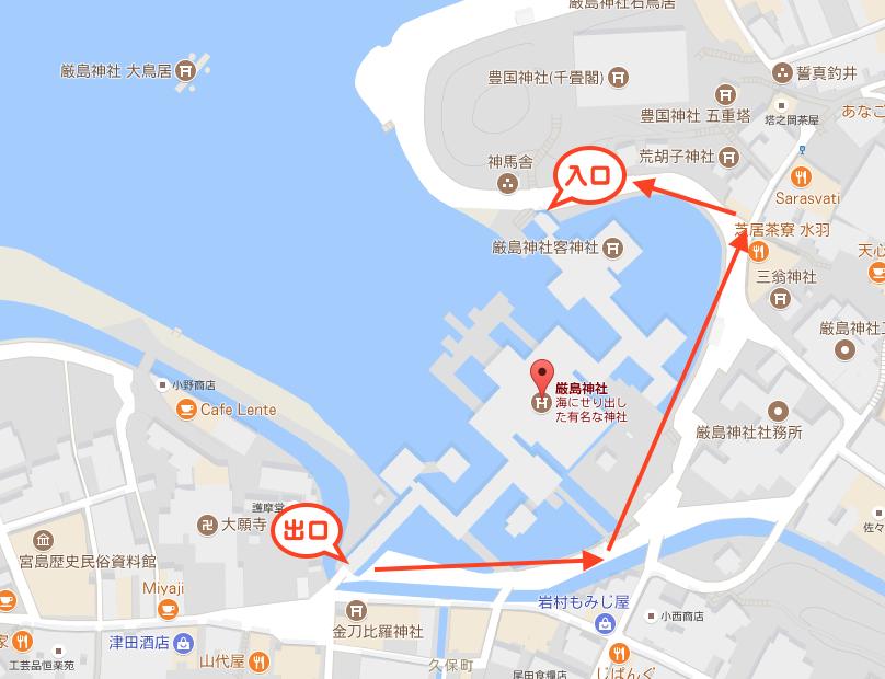 広島県 宮島 厳島神社 マップ 満潮時の戻り道