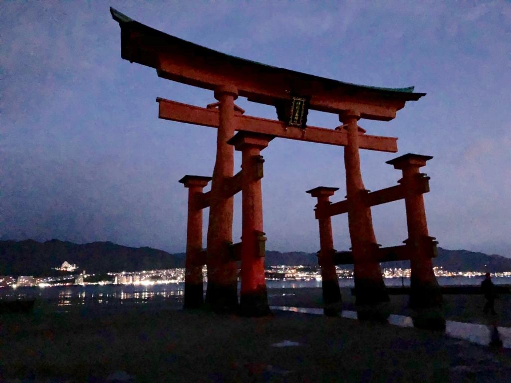 広島県宮島 厳島神社 干潮60cm 干潮前15分前 大鳥居