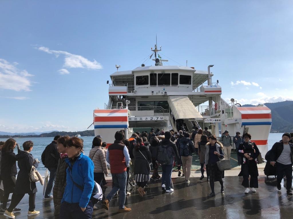 広島県 宮島桟橋 宮島口からのフェリー到着 下船