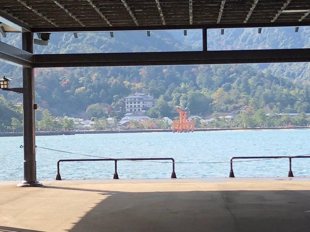 広島県 宮島桟橋 最後の写真 大鳥居