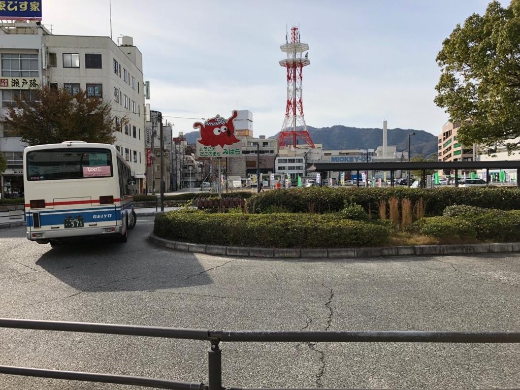広島県三原駅 南口 出口