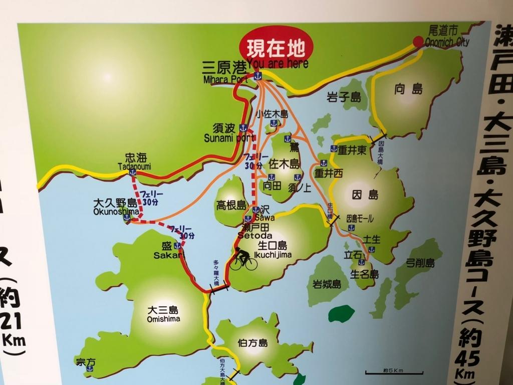 広島県 三原桟橋発 うさぎ島(大久野島)「ラビットライン」走行コース