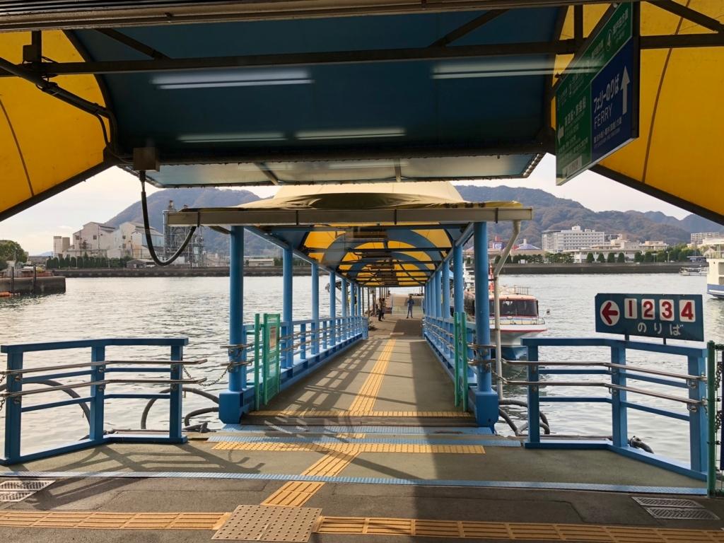 広島県 三原桟橋 桟橋