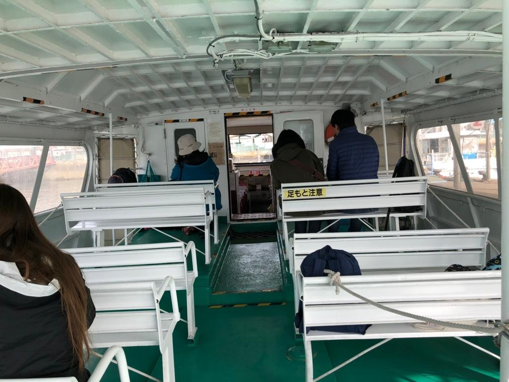 広島県 三原桟橋発 うさぎ島(大久野島)「ラビットライン」高速船「かがやき3号」 後部座席
