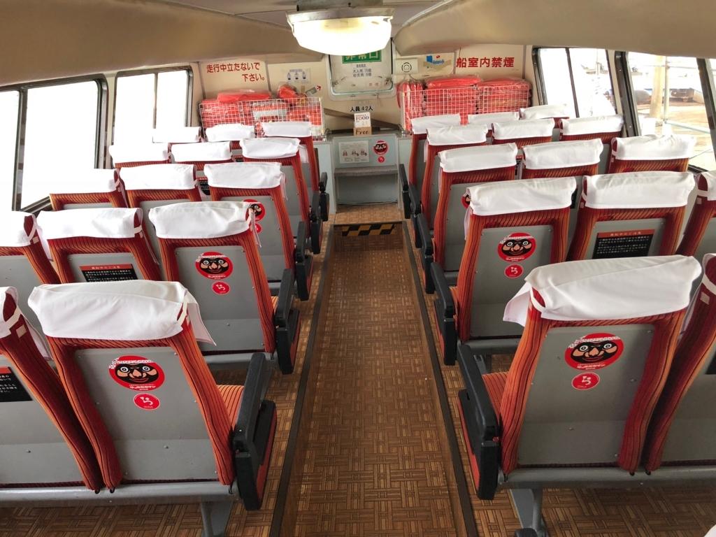 広島県 三原桟橋発 うさぎ島(大久野島)「ラビットライン」高速船「かがやき3号」 前部座席