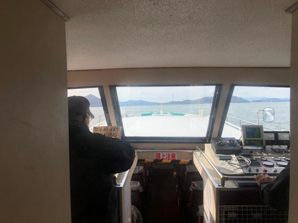 三原港からうさぎ島へ「ラビットライン」走行中 前方にうさぎ島(大久野島)