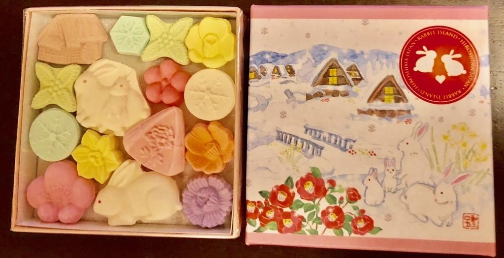2017年11月忠海港 売店 「讃岐和三宝糖お干菓子」