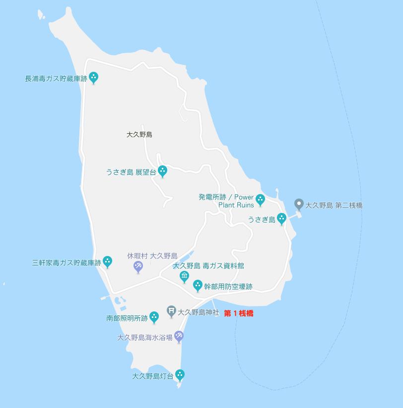 広島県 大久野島(うさぎ島)マップ