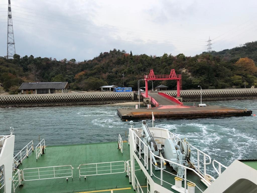 2017年11月連休後半 うさぎ島(大久野島)第2桟橋 フェリー出航