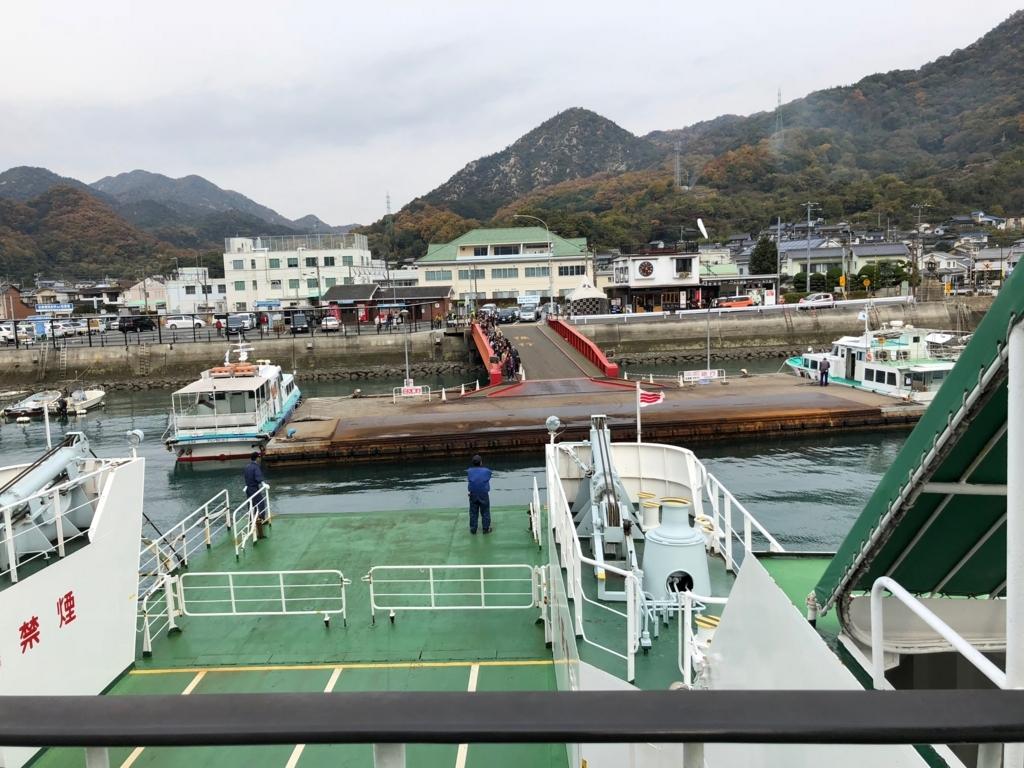 2017年11月連休後半 うさぎ島(大久野島)から フェリー 忠海港 到着