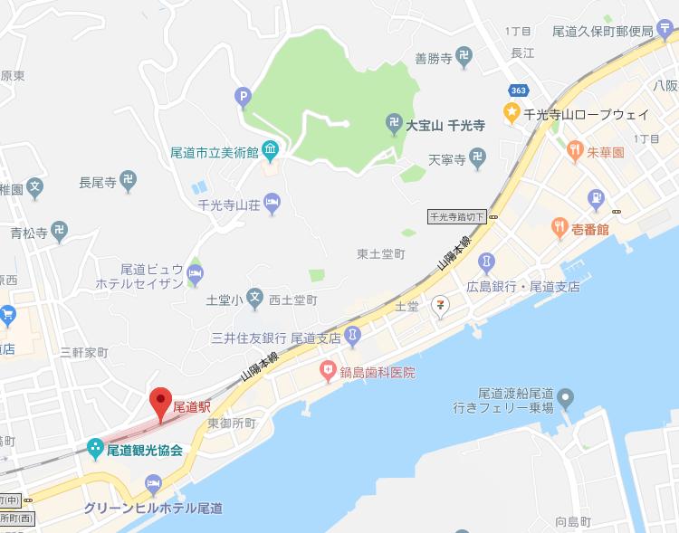 広島県 千光寺山ロープエウエイ アクセスマップ